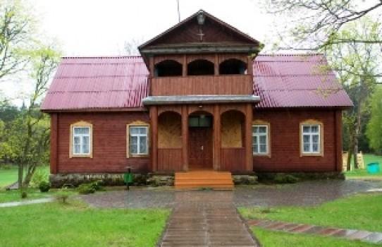 Островецкий лесхоз