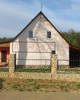 Ароновка