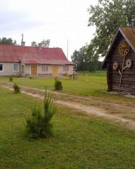 Гасцiнны двор