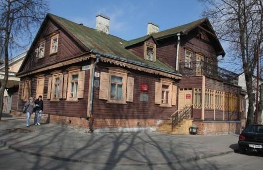 Музей Максима Богдановича в Гродно