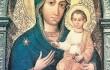 Свято-Рождество-Богородичный мужской монастырь в Юровичах
