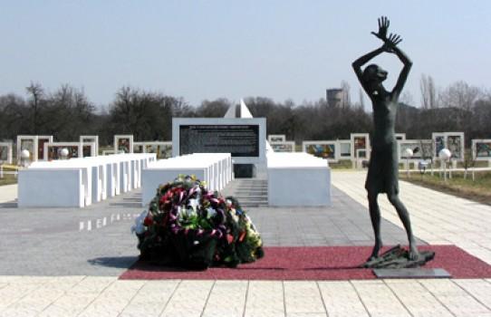 Мемориал в агрогородке Красный Берег