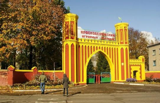 Усадьба Гатовского в агрогородке Красный Берег