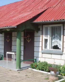 Аисты дом 2