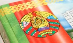 Повышение суверенного рейтинга Республики Беларусь