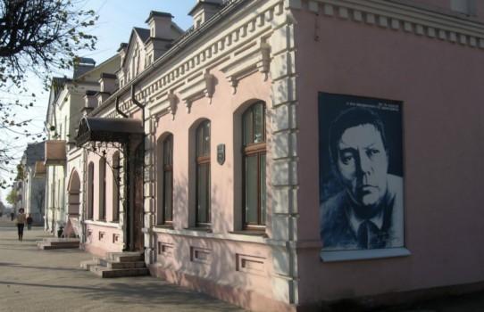 Музей Владимира Короткевича в Орше