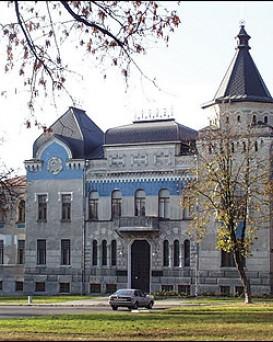 Могилевский областной художественный музей имени П.В. Масленикова