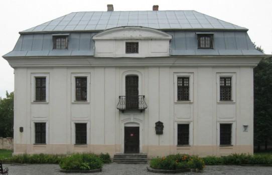 Могилевский художественный музей Витольда Белыницкого-Бирули