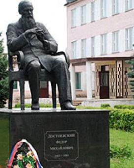 Музей Фёдора Достоевского / Родовая усадьба Достоевских