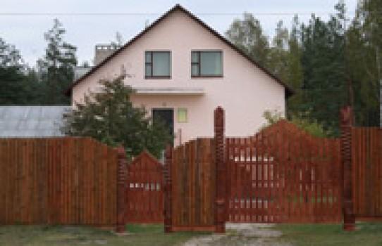 Костюковичский лесхоз
