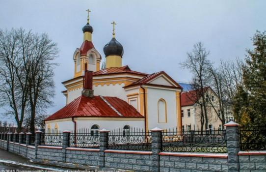 Церковь Святого Николая Чудотворца в Волковыске