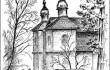 Костел Девы Марии в деревне Репля