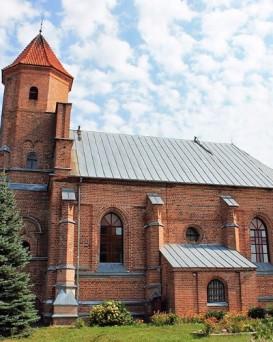 Костел Михаила Архангела в Гнезно