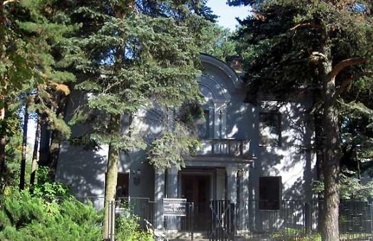 Музей Якуба Коласа в Минске
