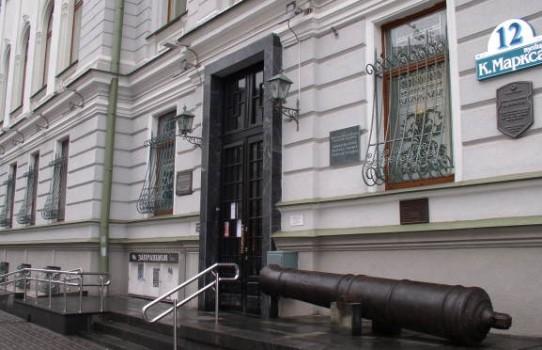 Музей природы и экологии Республики Беларусь в Минске
