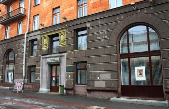 Музей современного изобразительного искусства в Минске