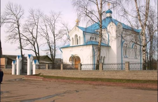 Церковь Святых апостолов Петра и Павла в Узде
