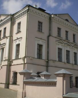 Дом Масонов 18 века в Минске