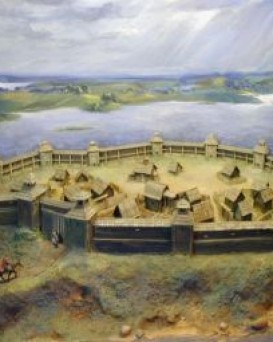 Городище «Замковая гора» в Браславе