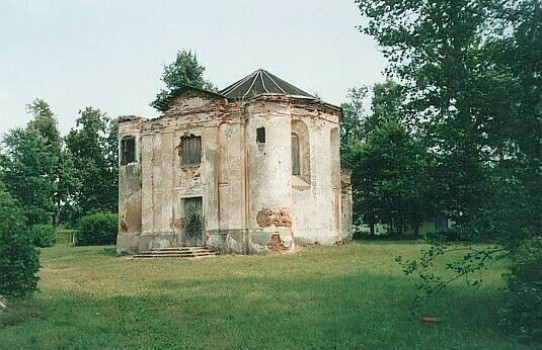 Кальвинский собор в Первомайске