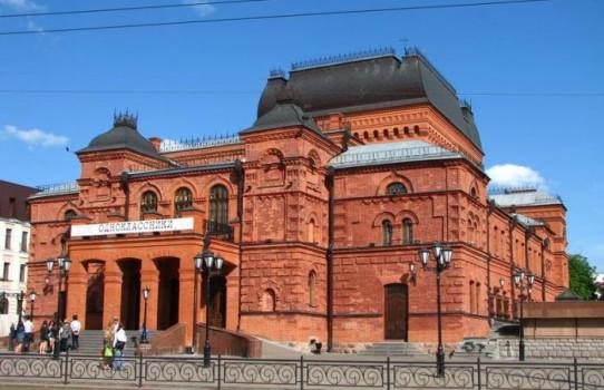 Могилевский областной драматический театр