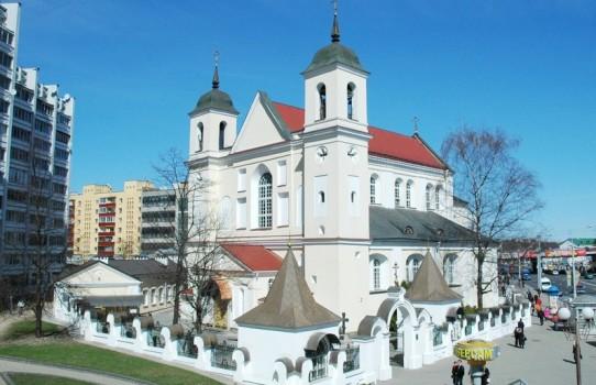 Собор во имя Святых Апостолов Петра и Павла в Минске